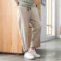 Lato cienki przekrój 2019 nowy złagodzenie rozrywka męska spodnie