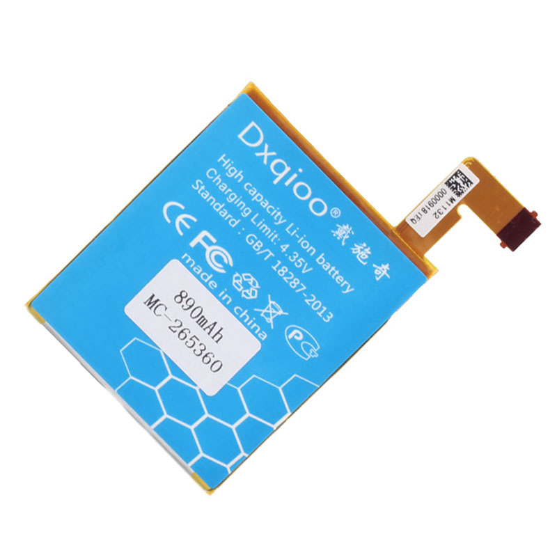 Dxqioo polymer lithium kindle 4 battery for amazon kindle 4 MC-265360 <font><b>D01100</b></font> S2011-001-S DR-A015 batteries image