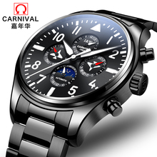 Multi function Pilot Watch CARNIVAL High End Automatic