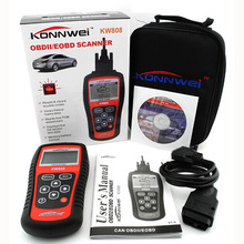 OBD2 Car Scanner OBD ii Diagnostic Tool OBD2 EOBD Auto Code Reader Check Engine fit for