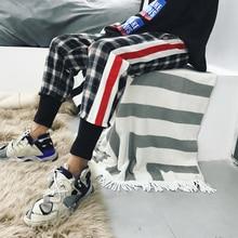 Korean Style Plaid Striped Ankle Length Men Sweatpants 2018 Autumn Streetwear Elastic Waist Cotton Leisure Male Joggers Pants