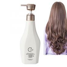 280 мл устойчивая краска для волос Эластин увлажняющий для укладки волос Объемный гель усилитель завитости питательный кудрявый крем