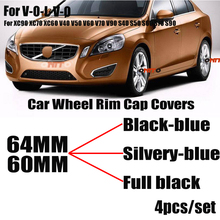 Автомобильный Стайлинг 4 шт. 60 мм 64 мм обод колеса автомобиля концентратора центр Кепки охватывает эмблема для XC90 XC70 XC60 V40 V50 V60 V70 V90 S40 S50 S60 S70 S90