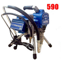 Profesional Electric Airless Paint Sprayer 590 Painting Machine
