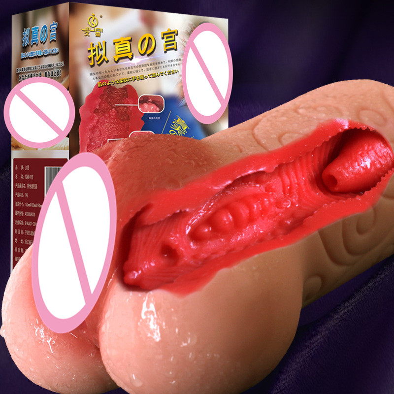 Masturbation Cup 4 Style Artificial Vagina Aircraft Cup Mini Pussy Inflatable Dolls 3D Realistic Vagina Male Masturbator Toys