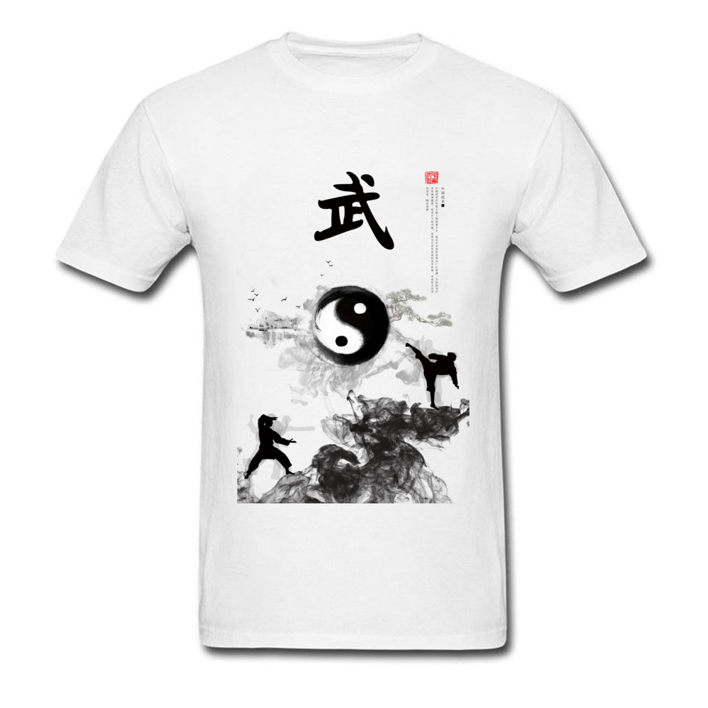 Yin Yang Chinese Ink Wuxia T-Shirt