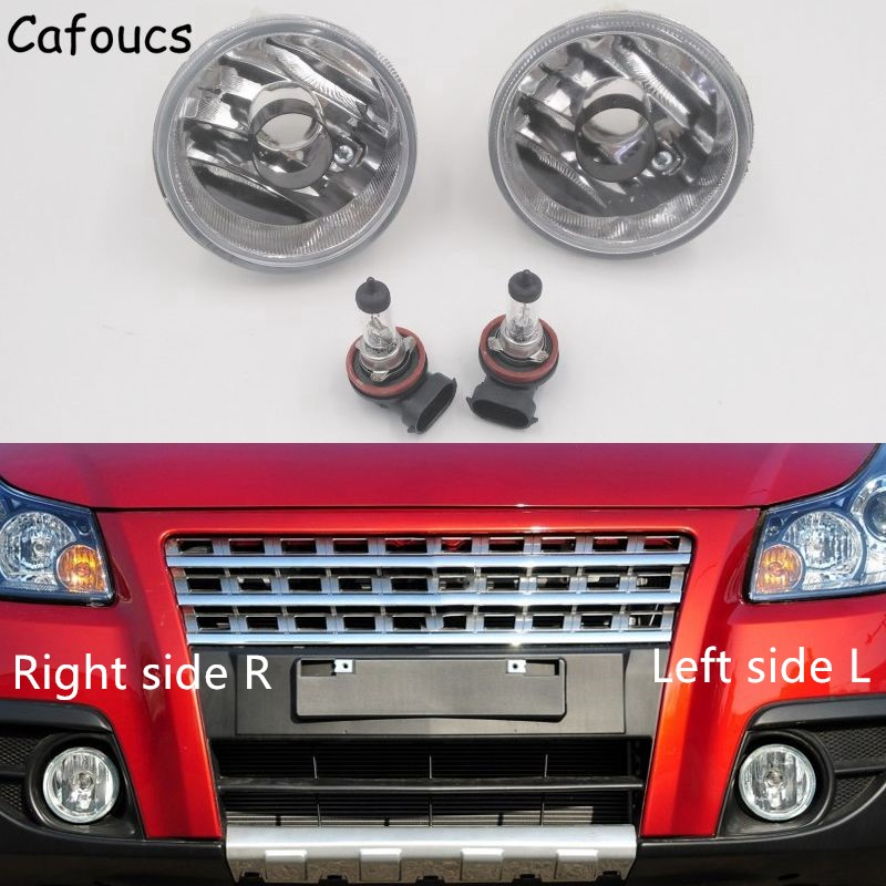 Cafoucs 1 Pair Front Fog Lights Lamp For Suzuki SX4 2007 2011 For Aerio 2002 2003