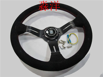 ND Modified steering wheel Suede leather steering wheel automobile race steering wheel 330mm