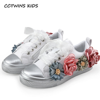 CCTWINS KIDS 2017 Toddler Pu Leather High Top Lace Up Children Girl Baby Brand Sneaker Kid