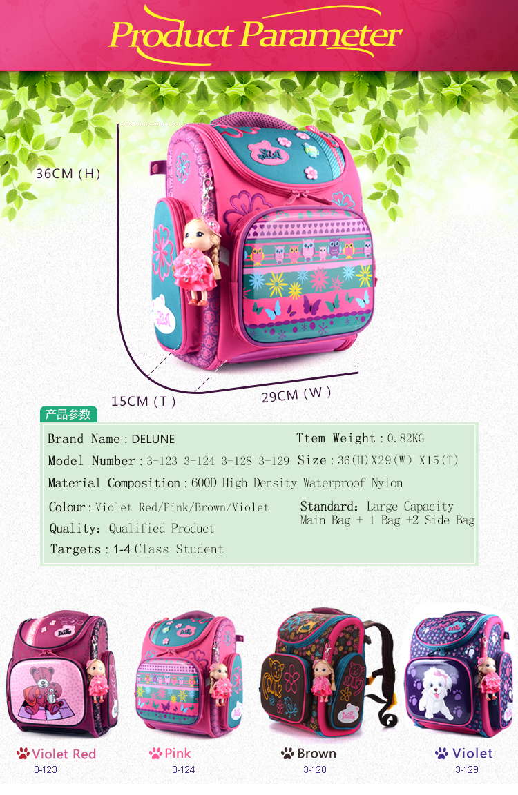 girls school bag (14)