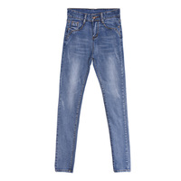 MUM women jeans high waist brand jeans straight pants casual style 9A31