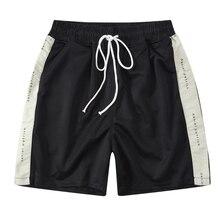 QoolXCWear men Shorts Kanye West High Quality Hip Hop  Shorts Justin Bieber black Daniel Patrick Shorts