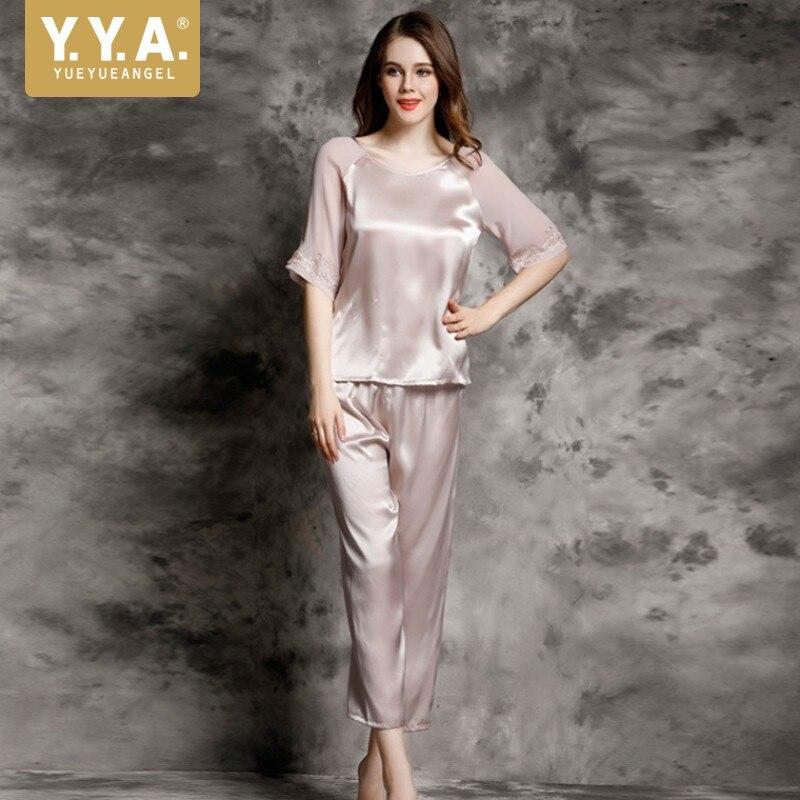 Высокое качество роскошные Для женщин пижамы 100% натурального шелка ночные рубашки элегантные кружева вышивать ночное комфорт свободная по