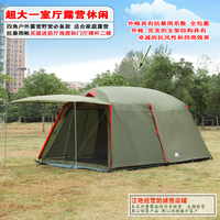 High quality Luxury Bedroom 5 8 person tent double thick waterproof sunscreen seasonal outdoor camping tent