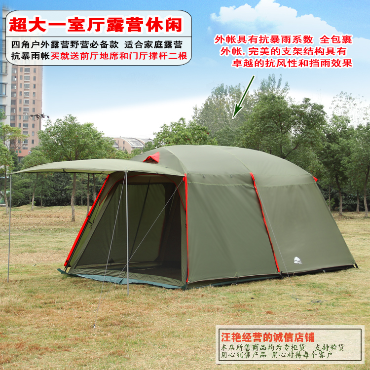High quality Luxury Bedroom 5 8 person tent double thick waterproof sunscreen seasonal outdoor font b