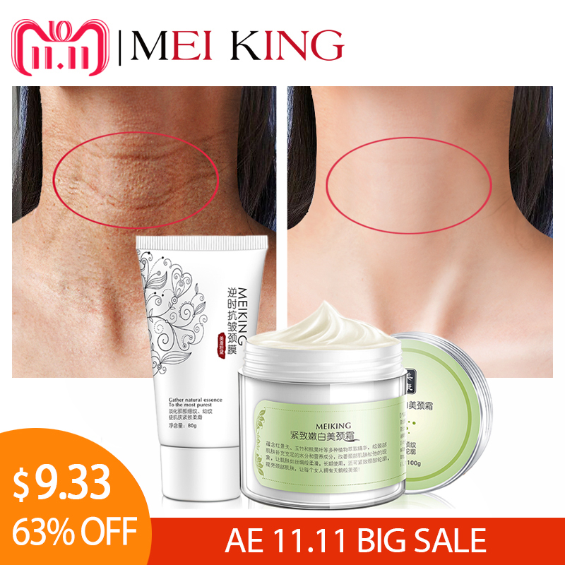 Meiking pescoço máscara pescoço a pele creme Anti rugas de clareamento hidratante nutritivo endurecimento do pescoço conjunto de cuidados da pele cuidados Set 180 g