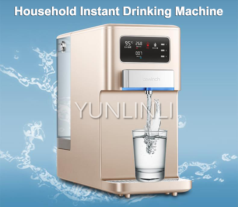 US $1274.74 15% OFF|Free Installation Direct Drinking Machine Household  Water Purifier Instant Drinking and Heating All in One Machine JST R302E-in  ...