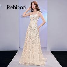 2019 leaves sequins red long paragraph large size sweetheart strapless dress sexy backless fairy temperament female