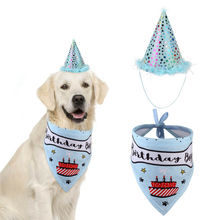 US New Pet Dog Cat Big Small Animal Birthday Pawty Party Hat Fancy Dress Costume