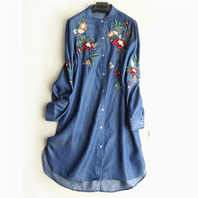 Spring Autumn Dress Women Fashion Jeans Embroidered Flower Lined Long Sleeve Dresses New Casual Denim Dress Dress