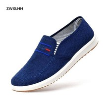 The Promotion Solid Rubber Spring/autumn New Spring And Autumn 2017 Casual Shoes Slip-on Men's Canvas Breathable Flats(China)