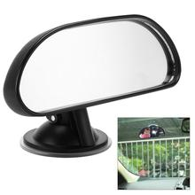 5.7 Inch Universal Car Rearview Mirror View Baby Kids Safety Auto Inside Adjustable Viewer Mirrors with Sucker