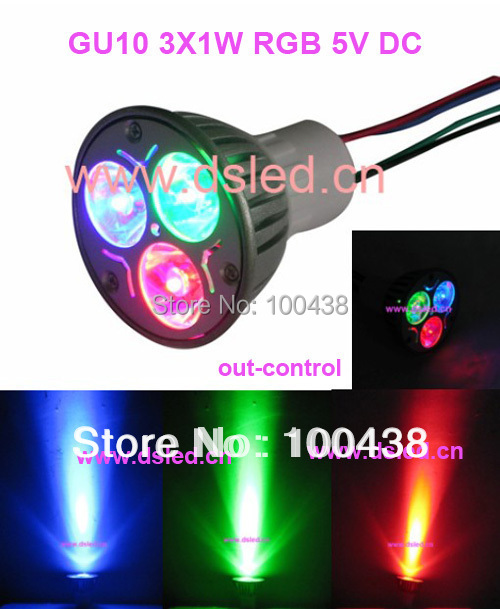 Free shipping !! CE,Controllable,dimmable high power 3W LED RGB spotlight, 5VDC,4-wire c ...