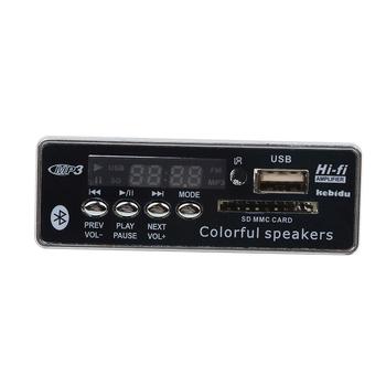 Kebidu samochodowy odtwarzacz MP3 USB zintegrowany zestaw głośnomówiący Bluetooth płyta dekodera MP3 JQ-D028BT pilot USB Radio FM Aux tanie i dobre opinie CN (pochodzenie) MP3 WAV Zasilanie zewnętrzne Wbudowany głośnik 20 godzin 1 2 cali MP3 Decoder Board Samochód MP3