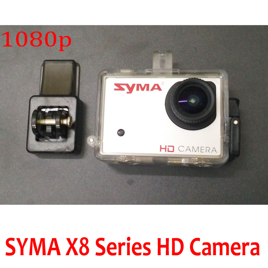 SYMA X8G RC Drone Spare Parts 8MP HD Camera With Protective Frame And Shock Absorbers For X8C X8W X8HC X8HW X8HG X8 syma upgraded 8 0mp 1080p hd camera for x8g x8hg x8c x8hc x8w x8hw rc quadcopter