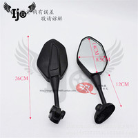 ATV Off road A sports car Reflector mirror LED motorcycle backup mirror unviersal scooter side mirror motorbike rearview mirror