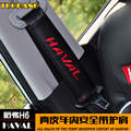 Modificações interiores shouldersleeve modificação especial de cinto de segurança especial para GREAT WALL HAVAL H1 H2 H5 H6 H9 H8 coupe