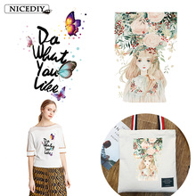 Nicediy Cartoon Cute Girl Flower Patches Heat Transfer Patch Iron On Transfers For Clothes Thermal Applique Washable DIY