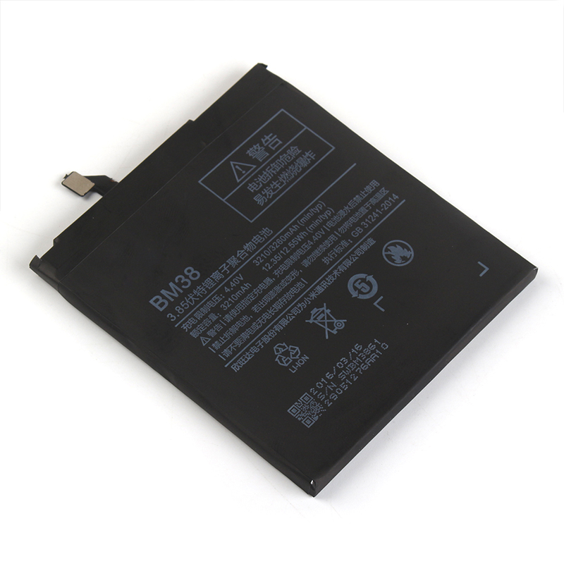 100 Original For Xiaomi Mi4S Battery BM38 3210Mah 100 New Replacement Battery For Xiaomi Mi 4S Cell phone Battery in Mobile Phone Batteries from Cellphones Telecommunications
