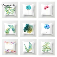 Fuwatacchi Multi-Color Flower Plant Cushion Cover Simple Painting Pink Leaves Pillow Home Decoration  Pillowcases