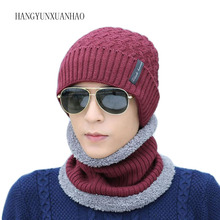 Winter Hat Knitted Scarf Skullies Beanies Men For Women Gorras Wool Bonnet Mask Male Cap