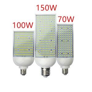 Spotlights Wall Lamp 70W 100W