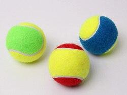 3pcs pack colorful tennis balls Training tennis ball 63-66mm DIA  tennis ball (3 colors ramdomly pack )