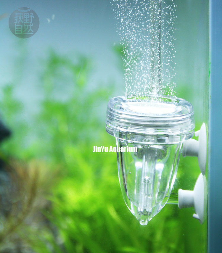 Mini Co2 Diffuser 3 In 1 And To Have A Long Life. Fish & Aquariums