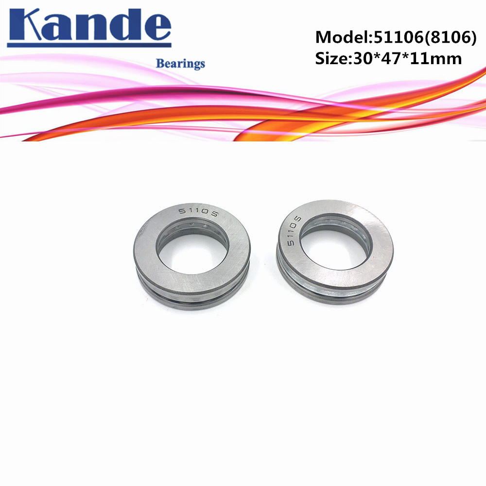 51106 8106 2pcs 30x47x11 ABEC-1 Bearing  Flat Thrust Ball Bearing 30x47mm Axial Thrust Bearing 8106 Kande Bearings