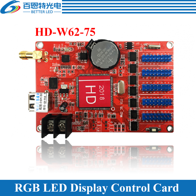 HD-W62-75 Asynchronous 320W*64H Pixels(16graylevel) 5*HUB75 Door Lintel RGB Seven Color LED Display WIFI Control Card