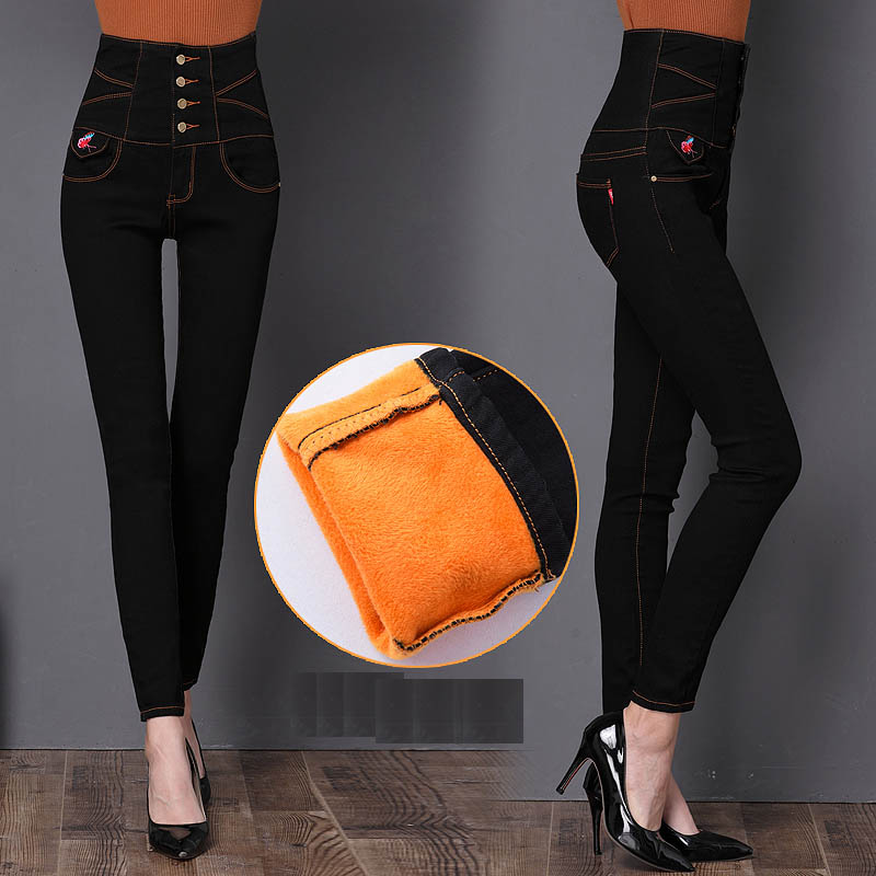 New Winter Female long jeans S-6XL big size Velvet Elastic Pencil Pants Women Skinny Jean pants High Waist Capris Girl Warm free shipping women s skinny pants jeans female jeans belt clothing pencil pants elastic women s trend