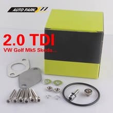 aluminum egr remove kits for VW Golf Mk5 2.0TDI kits for Skoda 2.0Tdi egr valve pipe egr delete kits egr05
