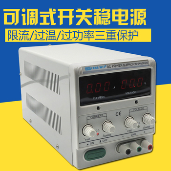 LW-6405KDS high power switching power supply adjustable LED digital DC power supply