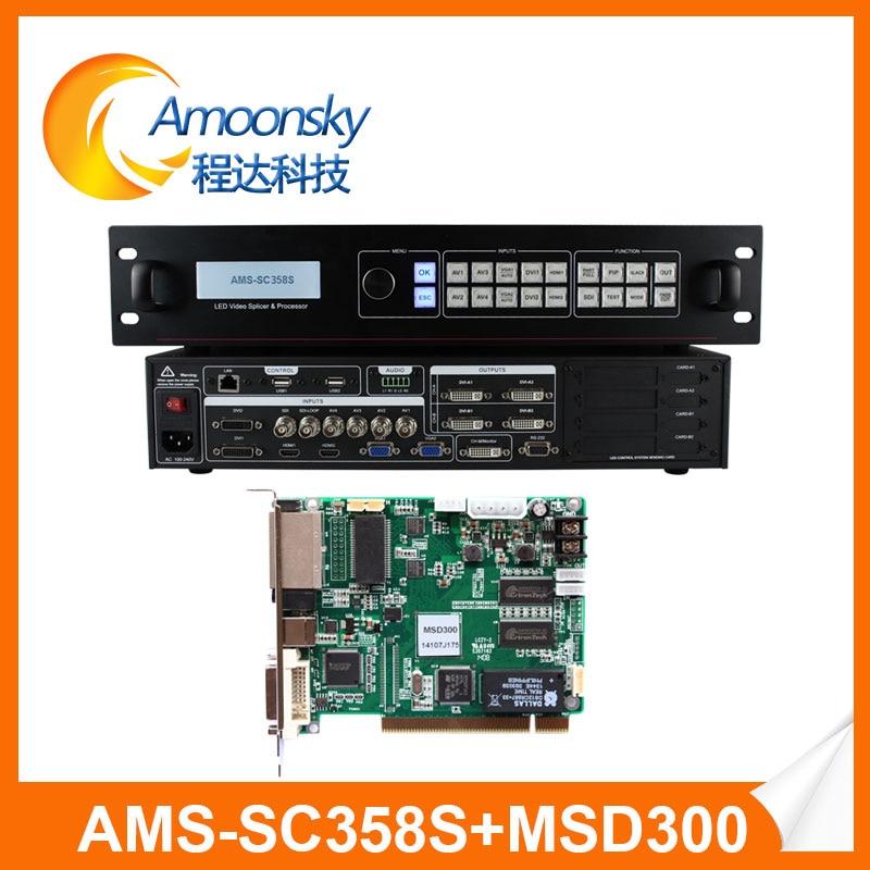professional on led display splicing sc358s sdi video processor signal switcher with nova msd300 sending cardprofessional on led display splicing sc358s sdi video processor signal switcher with nova msd300 sending card