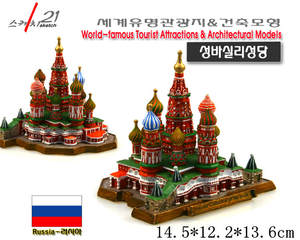 Precious Resin Crafts Series of World Architecture Russia Saint Basil's Cathedral 2016 New Arrival Home Office Decoration