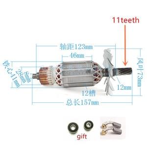 Image 4 - AC 220 240V 11 Teeth 10 Teeth 7 Teeth Armature Motor Replace for HIT MIN C7 185 Circular Saw rotor