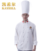 High Quality Abalone French Cook Suit Long Sleeve Flag Men S Restaurant Work Uniforms Chef Coat