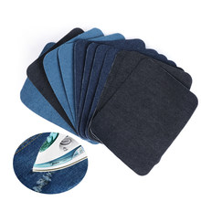 4/12Pcs/Lot Elbow Patches Clothes DIY Jeans Iron On Patches Repair Pants Knee Applique Patch Apparel Fabric Sewing Accessory(China)