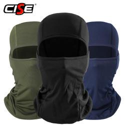 Мотоцикл Балаклава полная маска для лица теплая ветрозащитная дышащая страйкбол Пейнтбол Велоспорт Защита лыжника анти-УФ мужские