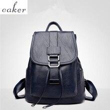 Caker 2017 Для женщин PU синий большой рюкзак drawstring дамы Водонепроницаемый Дорожные сумки красные, черные Школьные сумки для подростков Обувь для девочек